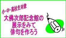 b0134195_1752043.jpg