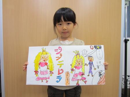 ペットボトル作り〜宇治教室〜_f0215199_14464591.jpg