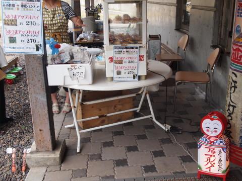 うまうまプロジェクト第2弾~うまうまアップルパイ発売中:津軽こけし館(黒石市)_b0147224_2163034.jpg