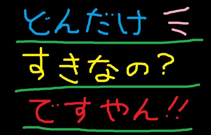 f0056935_1013151.jpg