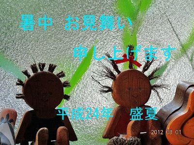 b0012636_11441716.jpg