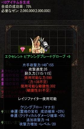 b0184437_25575.jpg