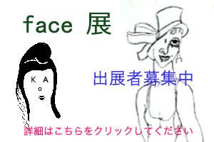 a0213742_22124695.jpg