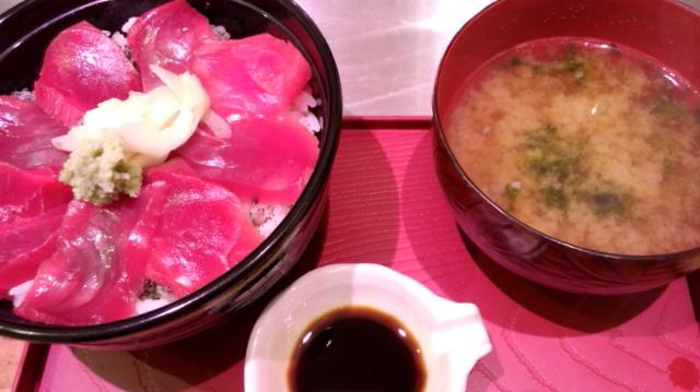 マグロ丼食べましたぁ_e0114246_7215656.jpg