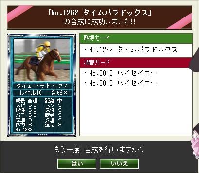 b0147360_19443630.jpg