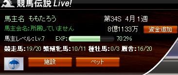 b0147360_71263.jpg