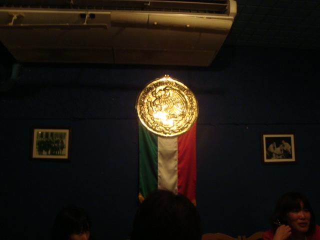 下北沢「メキシコ料理 テピート」へ行く。_f0232060_23295817.jpg