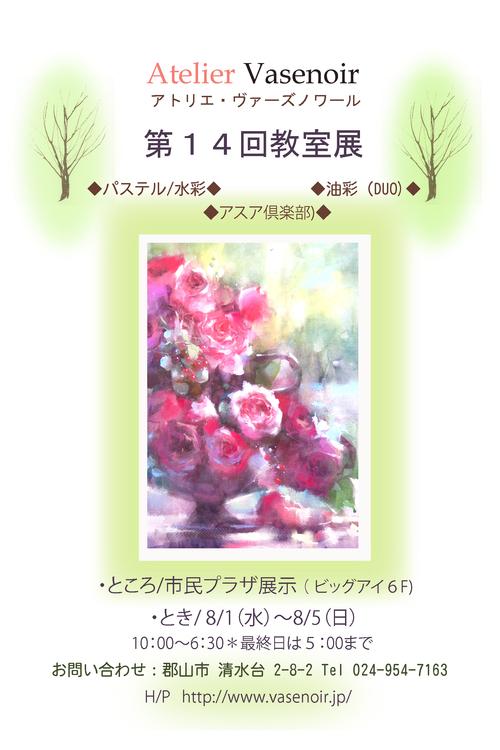 c0213371_029858.jpg