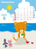 こまねこモバイルサイトにカレンダー付き待受を追加!_c0084780_1925479.jpg