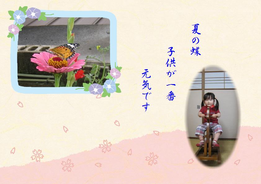 b0171504_2203748.jpg
