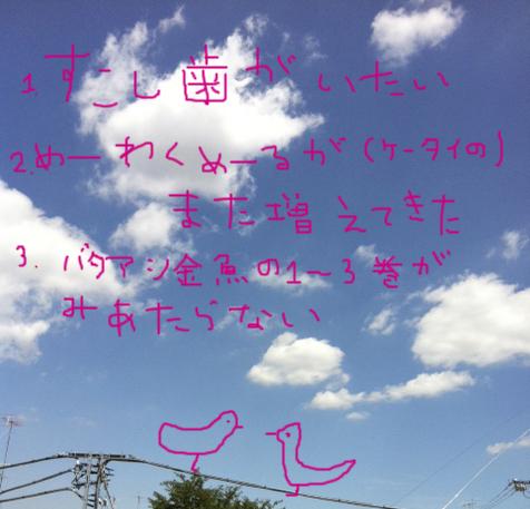 c0167008_17303824.jpg