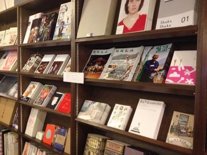 京都の恵文社一乗寺店で「イートミー出版」限定取扱い中_c0033210_965231.jpg