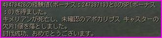 b0062614_119236.jpg