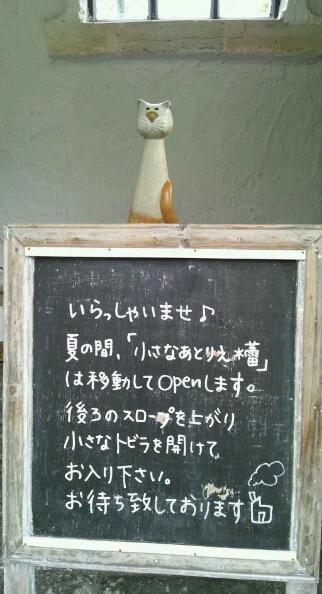 b0160614_9403738.jpg