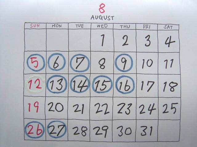 8月営業日の変更_b0206421_11493598.jpg