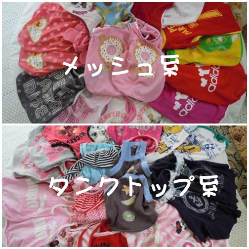 c0166622_11142797.jpg