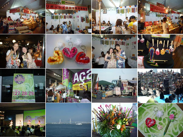 2012年アロハヨコハマの写真~Mahalo!_c0196240_13495548.jpg