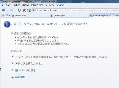 b0122645_2165877.jpg