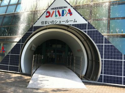 MOTTAINAIフリーマーケット開催報告@千里(NEW!)・所沢・秋葉原_e0105047_16562383.jpg