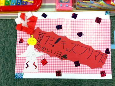 MOTTAINAIフリーマーケット開催報告@千里(NEW!)・所沢・秋葉原_e0105047_16573094.jpg