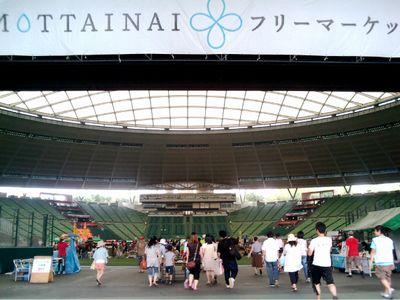 MOTTAINAIフリーマーケット開催報告@千里(NEW!)・所沢・秋葉原_e0105047_1754051.jpg