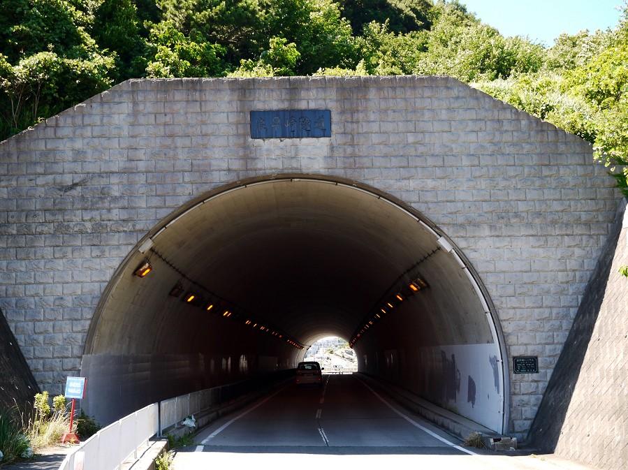 新和歌浦から雑賀崎へ_b0093754_23385333.jpg