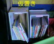 b0003855_150784.jpg