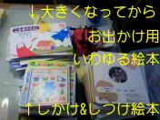 b0003855_150789.jpg