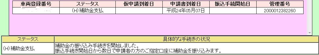 b0045558_9303852.jpg