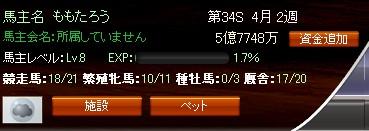 b0147360_19282749.jpg