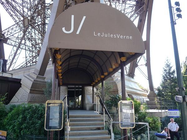 パリ : エッフェル塔に優先的にのぼる裏ワザ 「58トゥール・エッフェル」_e0152073_111172.jpg
