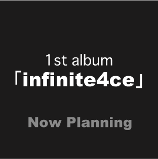 shuly to 104kz / infinite4ce (cd) S.t.1 入荷予定!_d0246877_1301412.png