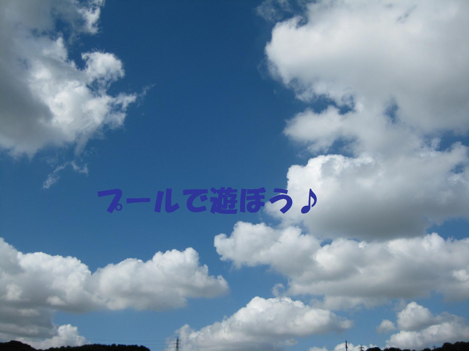 f0230380_21382812.jpg