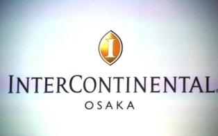 インターコンチネンタルホテル大阪、2013年夏に誕生!_b0053082_6381017.jpg