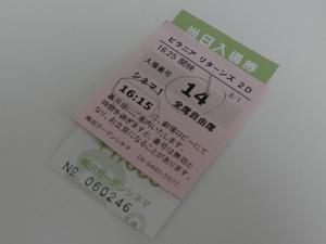 e0204795_9104449.jpg