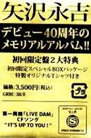 矢沢永吉 全シングル・アルバム 3_b0033699_8485539.jpg