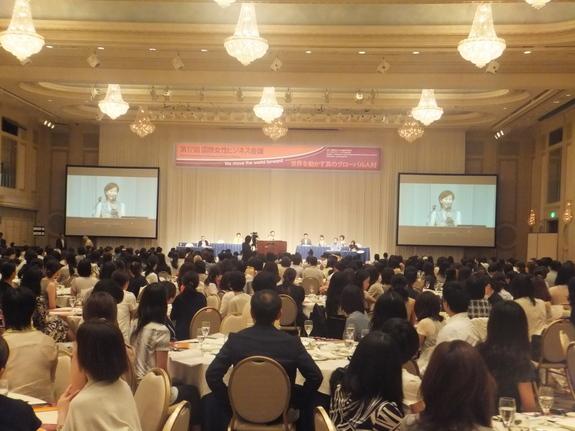第17回国際女性ビジネス会議 世界を動かす真のグローバル人材_f0094800_1442967.jpg