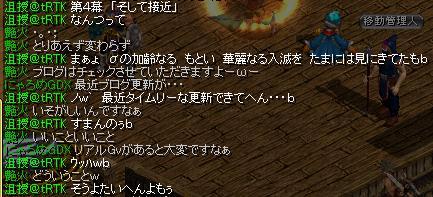 d0081603_152435.jpg