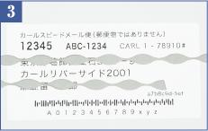 a0159804_12555940.jpg