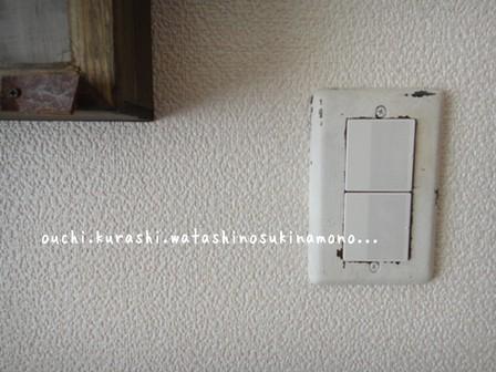 a0279409_1561455.jpg