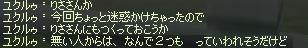 f0133811_6151777.jpg