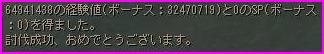 b0062614_1403487.jpg