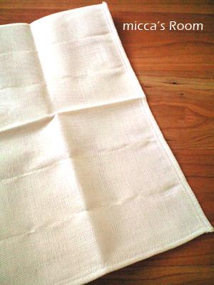 竹ガーゼのキッチンクロスと無印のラフィアキャベリン_b0245038_13534040.jpg