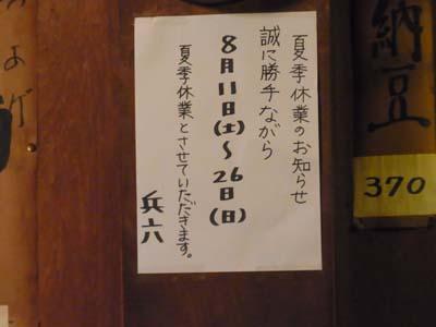 b0019140_20124010.jpg