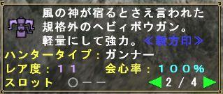 b0177042_151043.jpg