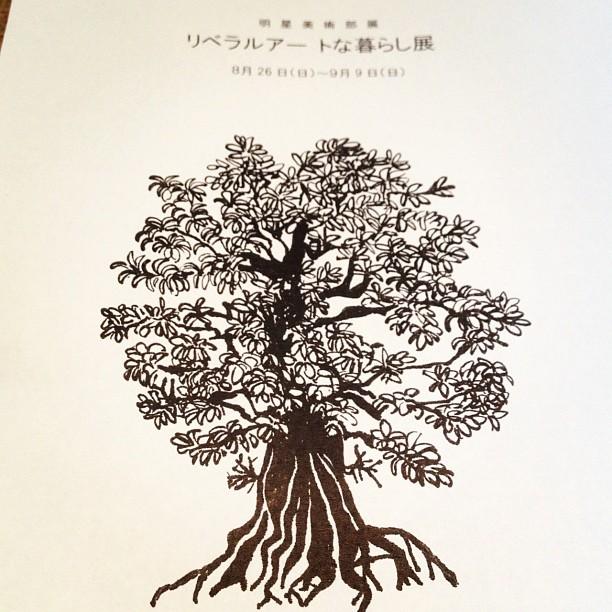 明星・美術部展 ~リベラルアートな暮らし展~_b0046747_2203450.jpg