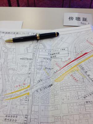都市計画変更決定_b0116758_8513999.jpg