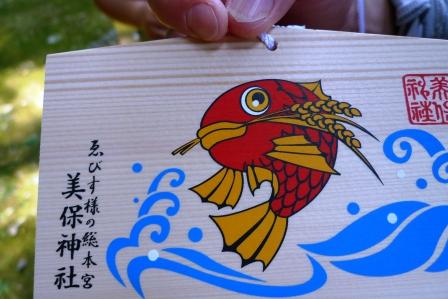 iwasaki、夏の山陰修学(!?)旅行。_f0177373_9302953.jpg