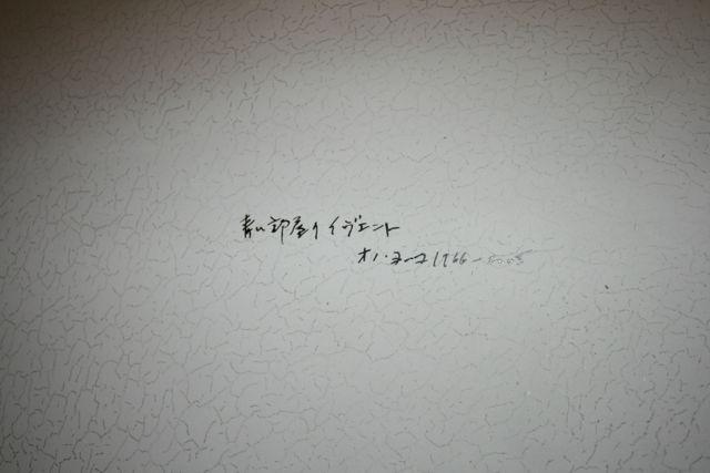 c0104378_9523360.jpg