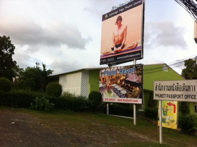 8月3日 Ashtanga yoga‼_d0171384_1715345.jpg